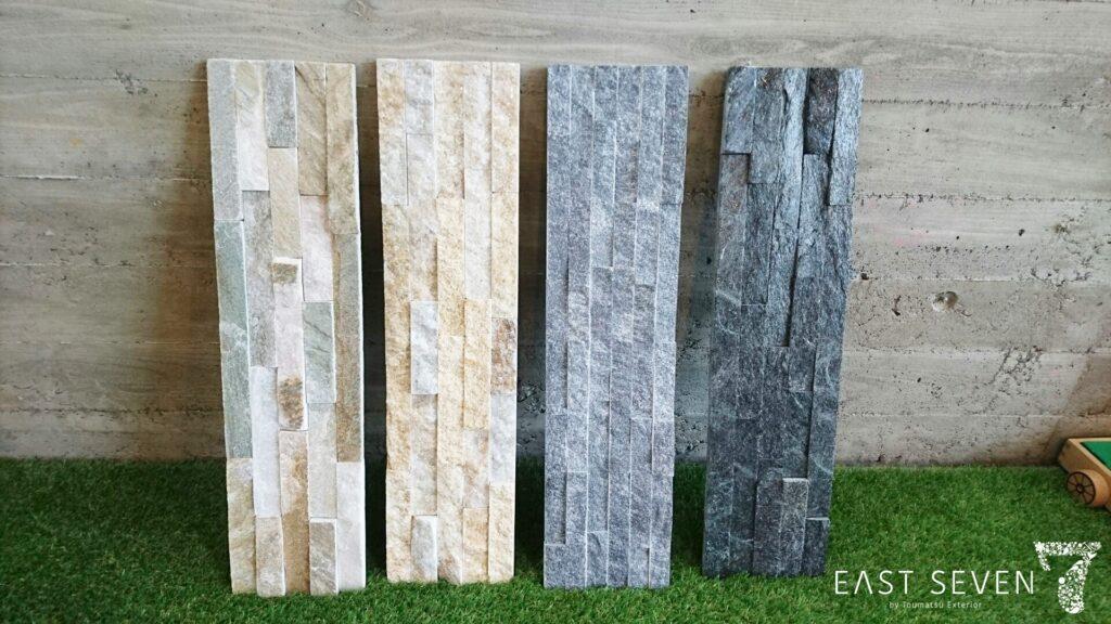 壁用天然石